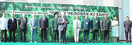 Kazan 1